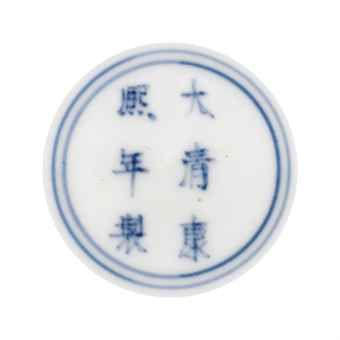 a_fine_and_rare_blue_and_white_three_friends_bowl_kangxi_six_character_d5448467_003h