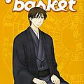 La pause s'impose... enfin... et fruits basket 18...