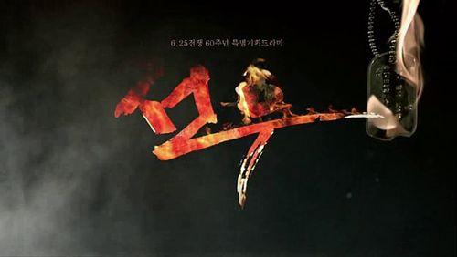 Jeonwoo