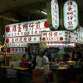 2010-11-02 Taipei - marché de nuit (20)