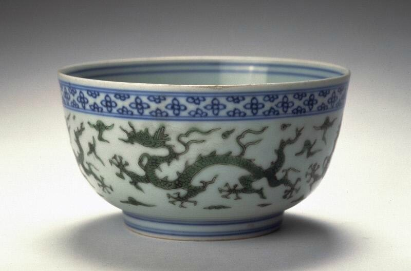 Bowl with dragons, Ming dynasty (1368-1644), Reign of the Zhengde emperor (1506-1521)