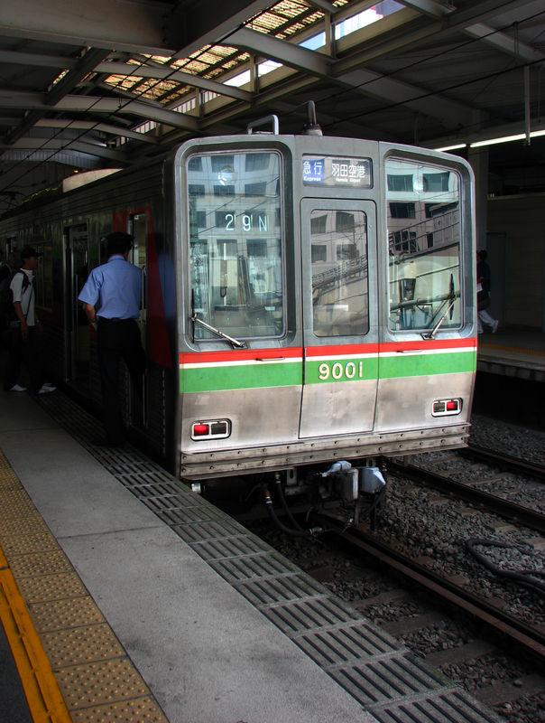 Hokusô 9000 (9001) Shinagawa eki