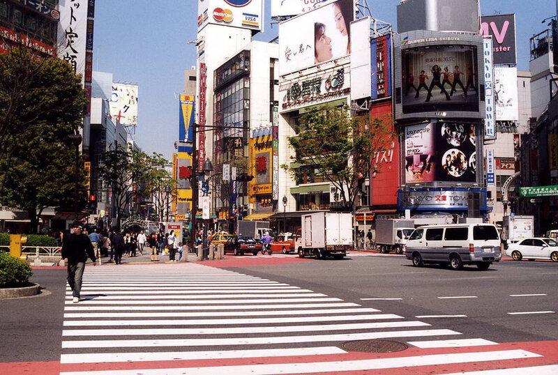 Canalblog Tokyo02 10 Avril 2004 Samedi 003 Shibuya BIG