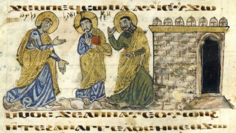 Christ et disciples d'Emmaüs, évangile de Damiette