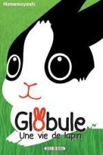 Mamemoyashi_Globule