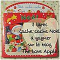 petit cache-cache noël - editions fleurus {les livres de baptiste #3} #concours