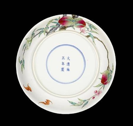A_finely_enamelled_famille_rose__peach__dish2