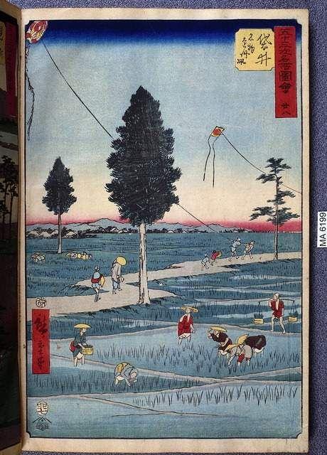 06-Hiroshige - 53 vues du Tôkaidô