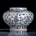 A blue and white lotos and lingzhi jar, 15th-16th century