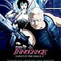 Ghost in the shell ii : innocence