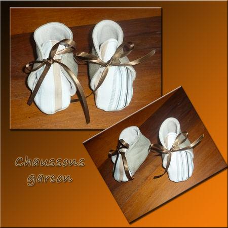chaussons_beige_garcon