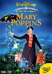 affiche-mary-poppins-1