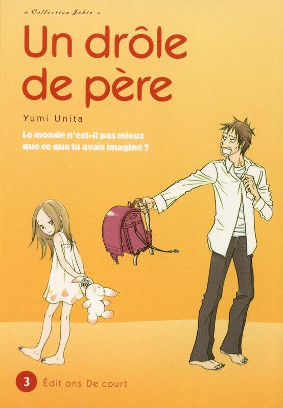 Canalblog Manga Drole Pere Rin008