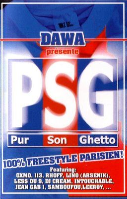 psg_front