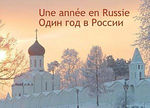 challenge_russe