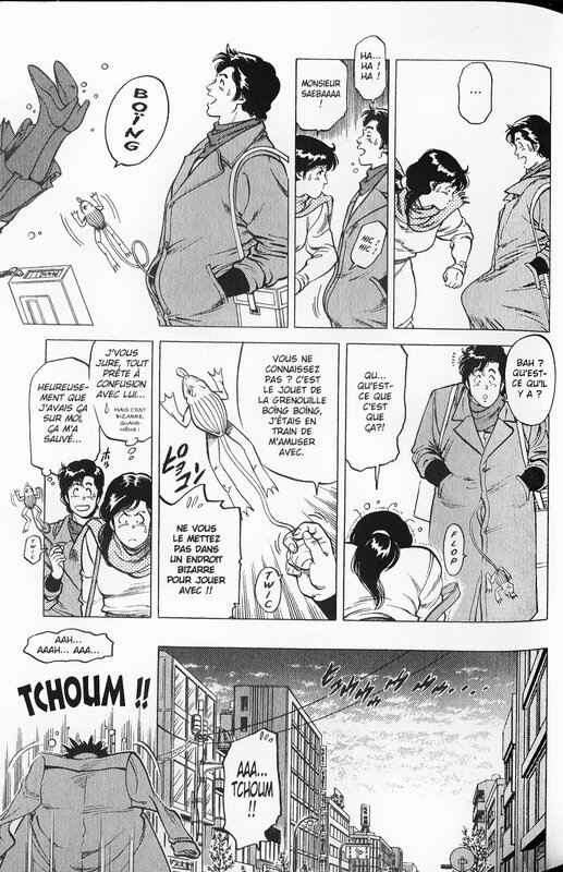 Canalblog Japon Manga City Hunter Erections Best Of Tome11 18