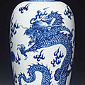 A blue and white 'dragon' vase, kangxi period (1662-1722)