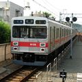 Tôkyû 9000 (9108) Tôyoko line, Tamagawa eki.