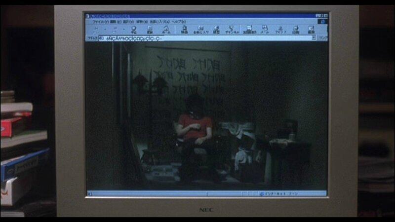 Canalblog DVD Kairo07
