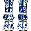 A large pair of blue and white 'gu' vases, qing dynasty, 19th century