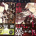 Manga : le jardin du grimoire