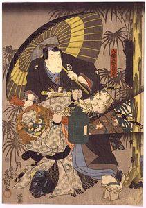 samurai_geta