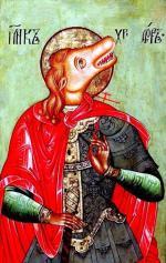 Saint Christophe 5a
