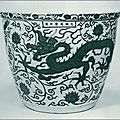 A Wanli-marked basin illustrated in Mayuyama, Seventy Years, vol