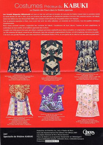 Canalblog Expo Costumes Précieux Du Kabuki Affiche02