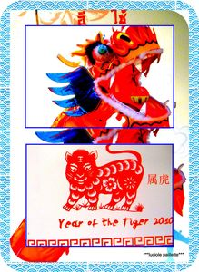 year_of_the_tiger