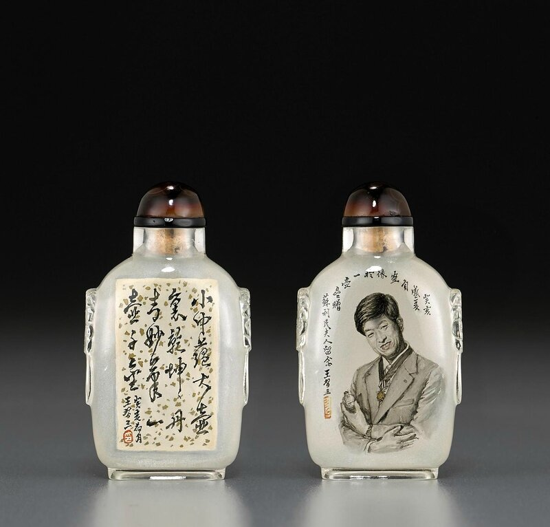 A rare inside-painted self-portrait crystal snuff bottle, Wang Xisan, 1983