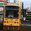 Toden 7000 (7022形)