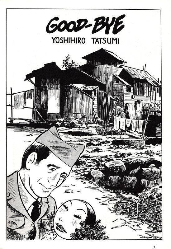 Canalblog Manga Hiroshima004