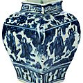 Blue and White Square Vase, Ming Dynasty, Zhengde mark and period (1506-1521)