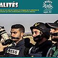 Indignation mondiale parmi les journalistes après la mort d'un reporter palestinien, tué par tsahal