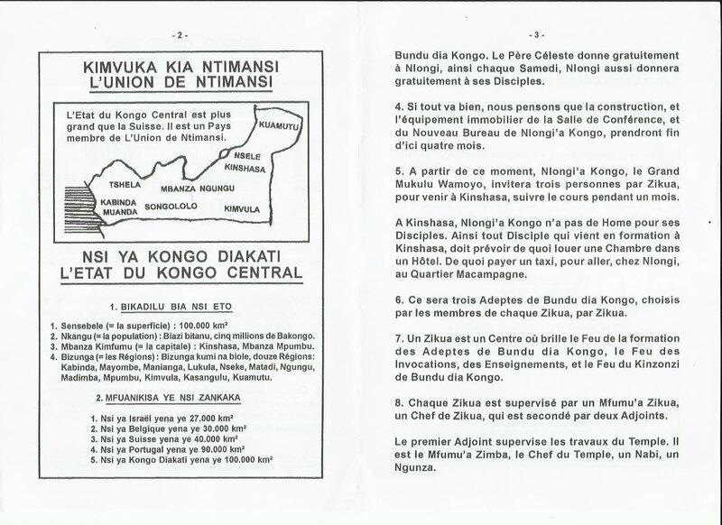 LE PREMIER SEMINAIRE DE BUNDU DIA KONGO b