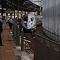 Shinkansen 500 'Kodama', Kokura eki