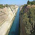 Canal de Corinthe
