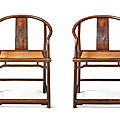 A very rare pair of zitan continuous horseshoe-back armchairs, quanyi, qing dynasty, 18th century