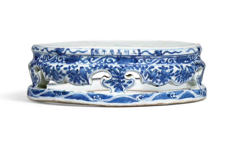 A blue and white stand, Mark and period of Wanli (1573-1619)