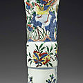 A wucai gu-form beaker vase, transitional period, circa 1650-1665