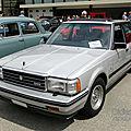 Toyota crown s120 royal saloon 3.0l sedan-1984