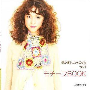 japanese_books