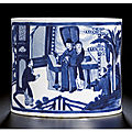 A blue and white brushpot with figures, qing dynasty, kangxi period (1662-1722)