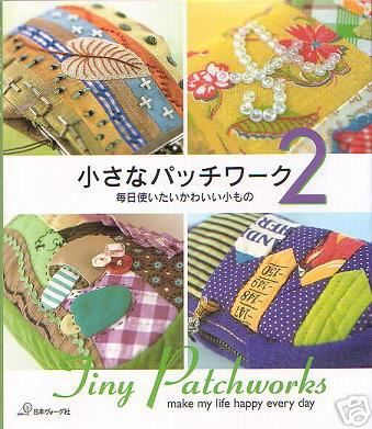tiny_patchworks_2