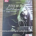 DVD Wish You Were Here-green cover-Asie (2011)