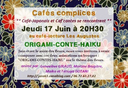 s_cafe_japonais_17062010