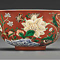 An imperialfamille vertecoral-ground bowl, yongzheng four-characteryuzhimark and of the period (1723-1735)