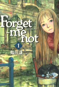 Forget-me-not_000c