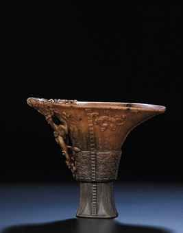 a_finely_carved_archaistic_rhinoceros_horn_libation_cup_ming_dynasty_e_d5448193h